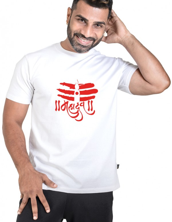 Men's Crew Neck Mahadev Tee